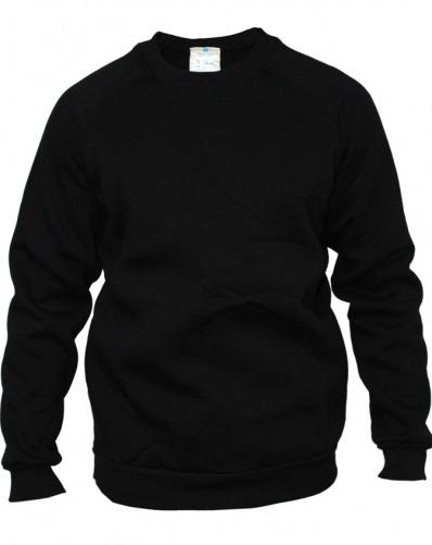 0d199af3 Толстовка мужская черная (спортивная кофта) купить недорого, цена, фото и  описание | Интернет магазин Амулет